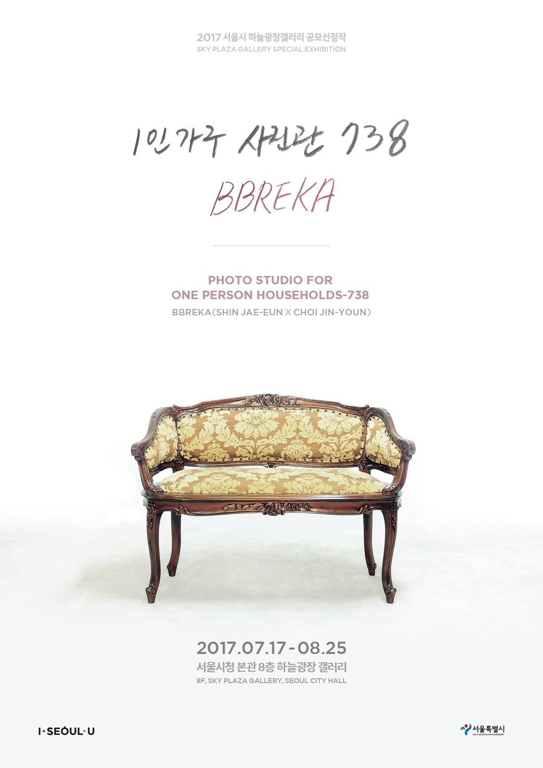 콘크리트 풍경_포스터