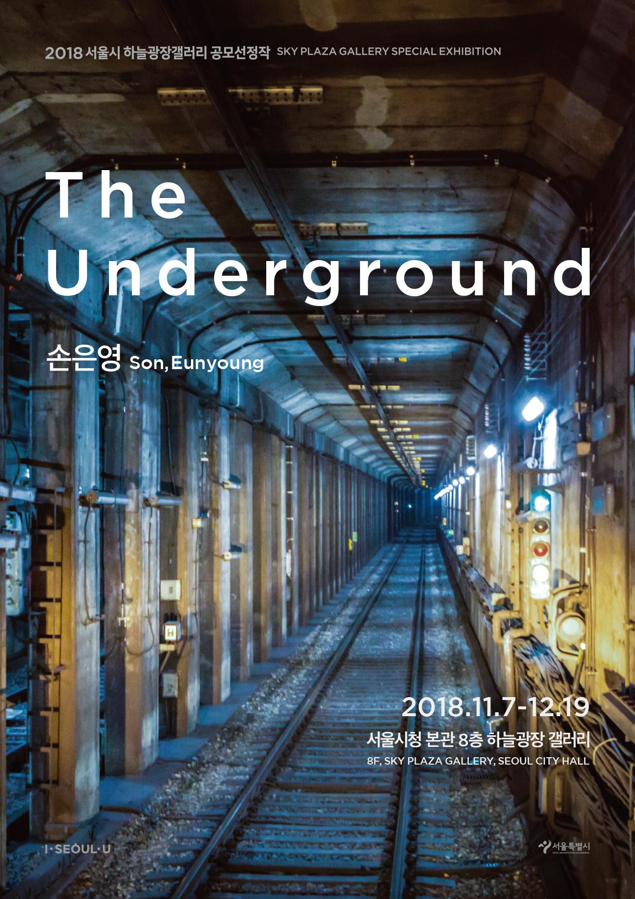 The Underground_포스터
